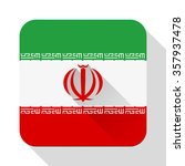 simple flat icon iran flag....