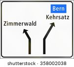 road sign used in switzerland   ...   Shutterstock . vector #358002038