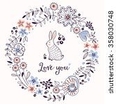 romantic floral frame with cute ... | Shutterstock .eps vector #358030748