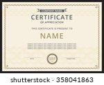 vector design template... | Shutterstock .eps vector #358041863