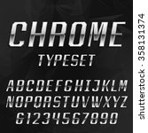 chrome alphabet font. metal... | Shutterstock .eps vector #358131374