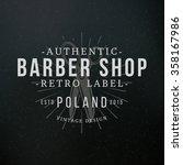 barber scissors. vintage retro...   Shutterstock .eps vector #358167986