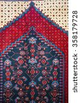Armenian Carpet Detail With...