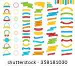 ribbon  award and sunburst... | Shutterstock .eps vector #358181030
