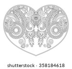 heart shaped pattern for adult...