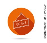for sale icon. advertising... | Shutterstock .eps vector #358190969