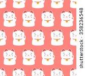 seamless pattern. maneki neko.... | Shutterstock .eps vector #358236548