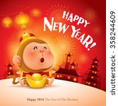 happy new year  the year of the ... | Shutterstock .eps vector #358244609