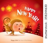 happy new year  the year of the ... | Shutterstock .eps vector #358244630