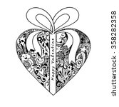 gift box with hearts on...   Shutterstock .eps vector #358282358