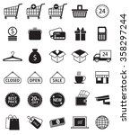 set of shoping icon | Shutterstock . vector #358297244