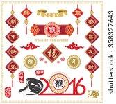 happy chinese new year monkey...   Shutterstock .eps vector #358327643