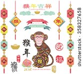 colorful year of the monkey...   Shutterstock .eps vector #358327658
