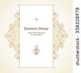 vector floral frame in eastern... | Shutterstock .eps vector #358328978