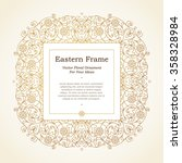 vector golden frame for design... | Shutterstock .eps vector #358328984