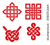 endless auspicious knot set... | Shutterstock .eps vector #358351664
