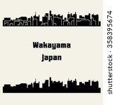 wakayama  japan | Shutterstock .eps vector #358395674