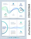 business brochure  flyer and... | Shutterstock .eps vector #358432868