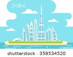 the urban landscape of dubai... | Shutterstock .eps vector #358534520