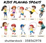 boys and girls playing sports... | Shutterstock .eps vector #358562978