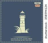 vector icon lighthouse | Shutterstock .eps vector #358594124