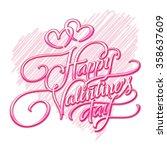 happy valentines day vector... | Shutterstock .eps vector #358637609