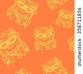 seamless pattern with peruvian... | Shutterstock .eps vector #358711856