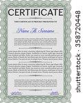 diploma template. nice design.... | Shutterstock .eps vector #358720448
