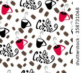 seamless pattern with coffe... | Shutterstock .eps vector #358731068