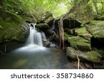 small watterfall in sesin river ... | Shutterstock . vector #358734860