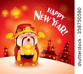 happy new year  chinese god of... | Shutterstock .eps vector #358750580
