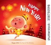 happy new year  the year of the ... | Shutterstock .eps vector #358750598