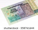 5 Egyptian Pound Bank Note....