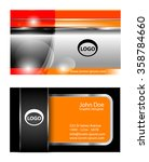 abstract business card  | Shutterstock .eps vector #358784660