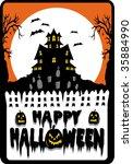 spooky | Shutterstock .eps vector #35884990