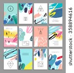 set of artistic creative... | Shutterstock .eps vector #358894616
