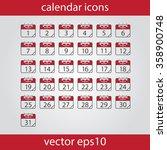 calendar icon  vector eps10... | Shutterstock .eps vector #358900748