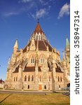 Small photo of Library of Parliament, Ottawa, Ontario, Canada