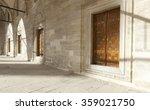 Wooden Door In The Mosque With...