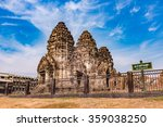 phra prang sam yod   an ancient ... | Shutterstock . vector #359038250