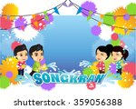 cartoon vector boy girl enjoy... | Shutterstock .eps vector #359056388