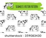 seamless vector vintage pattern ... | Shutterstock .eps vector #359083430