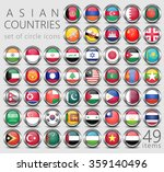 asian flags. metal circle icons....   Shutterstock .eps vector #359140496