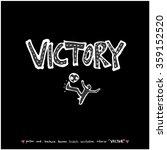 sports illustration   vector  ...   Shutterstock .eps vector #359152520