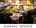 rome  italy   15 november 2011  ... | Shutterstock . vector #359221418