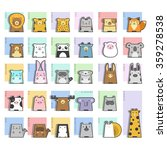 cute animals  icon set  vector ... | Shutterstock .eps vector #359278538