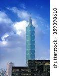 taipei  taiwan   january 21 ... | Shutterstock . vector #359398610