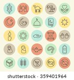set of isolated universal... | Shutterstock .eps vector #359401964