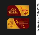 chinese new year gift voucher...