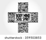 body mind soul spirit word... | Shutterstock .eps vector #359503853